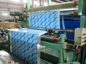 โรงงานผลิตหนังเทียม